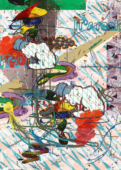 ©François Martinache - You put my heart in neoprene glue - La théorie des systèmes complexes 2 - Collection particulière - Tirage photo Lambda contrecollé sous Diasec - 115x172cm - 2007